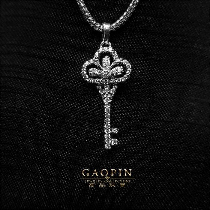 【高品珠寶】18K 設計款《鳶尾花》鑽石墜子 真金真鑽 情人節禮物 生日禮物 1279