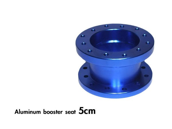 ☆光速改裝精品☆5cm鋁合金方向盤墊高座 墊高 附螺絲工具  藍色