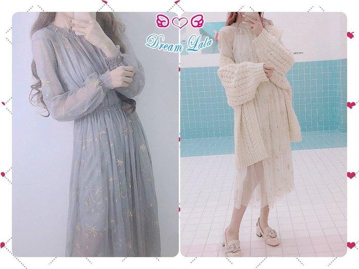 夢幻拉拉♥【預購】日系甜美可愛月亮星星刺繡星空閃亮網紗吊帶裙洋裝A00029