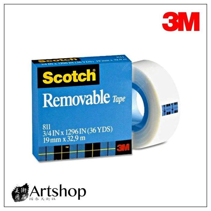 【Artshop美術用品】3M 思高牌 Scotch 可再貼隱形膠帶 811 (18mmX32.9m)