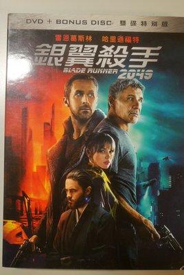 Blade Runner銀翼殺手2049萊恩葛斯林哈里遜福特安娜德哈瑪斯(生死交戰鋒迴路轉)丹尼維勒納夫(沙丘)導演雙碟