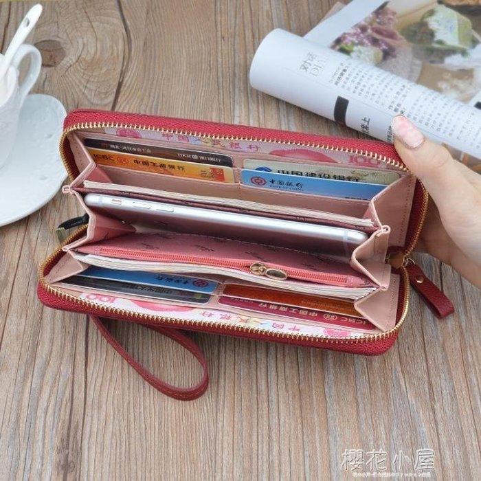 女士錢包女長款手拿包2018新款拉鏈多功能長款大容量皮夾手機包