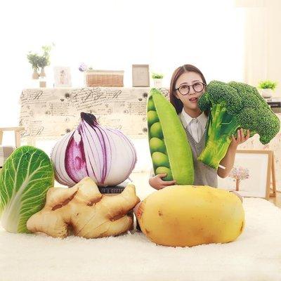 午睡枕 創意仿真蔬菜生姜抱枕3D毛絨趴睡枕食物辦公室午休棉靠背腰靠墊-小米家ღ