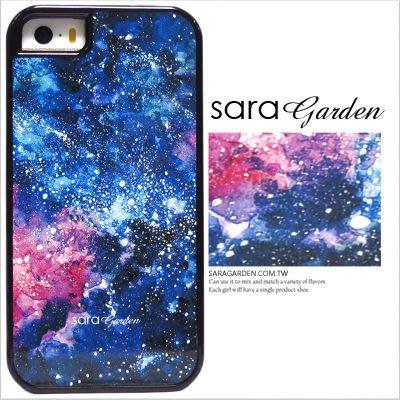 客製化 手機殼 iPhone 5 SE【多型號製作】防摔殼 銀河 光盾 L1201042