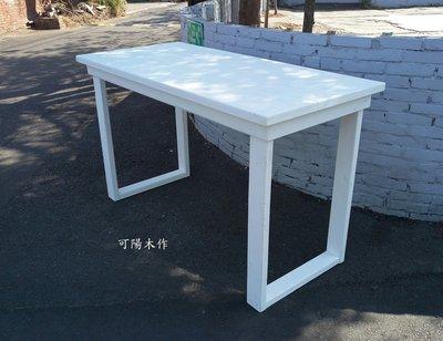 【可陽木作】原木U型腳長桌 / U型腳木桌 / 造型桌 / 白色餐桌 / 茶几