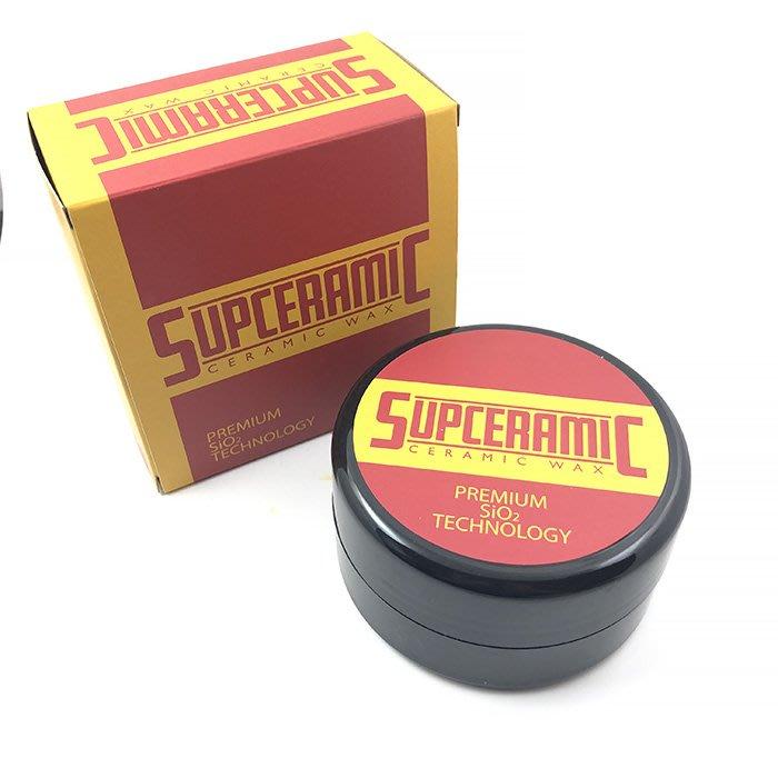 『好蠟』Supceramic Ceramic Wax Premium SiO2 Technology 陶瓷蠟 200g