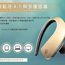 Z6 觸控式 藍芽耳機 聲控/智能降噪/防汗防水/1對2/ i7 iPhone 7 Plus i6s Note5 XP