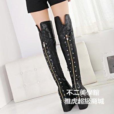 【格倫雅】歐美冬顯瘦高筒過膝柳釘后拉鏈超高跟松糕內增高女長靴2992[g-l-y74