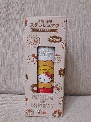 天使熊小鋪~HELLO kitty×mister Donut不鏽鋼保溫杯 340ml 保溫,保冷 ~全新現貨~