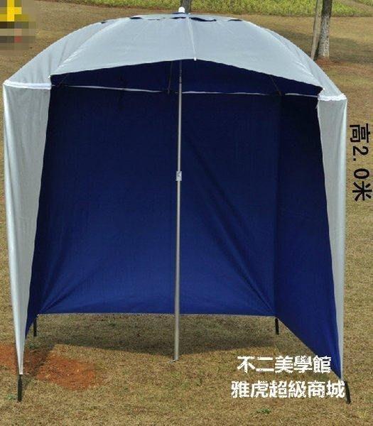 【格倫雅】^牧馬人2米圍帳傘單轉牛津布釣魚傘防紫外線漁具遮陽傘垂釣用品68282[g-l-y