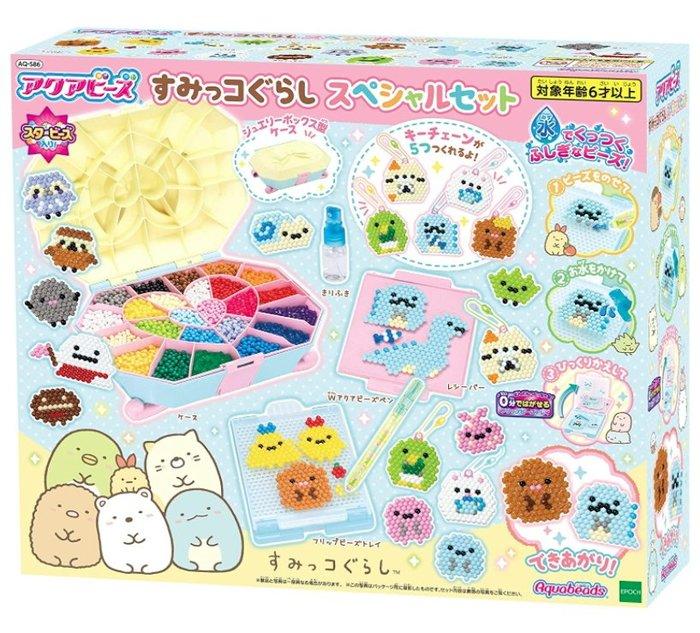 《FOS》日本 可愛 角落生物 夢幻星星水串珠 2020新款 附水串珠筆 小夥伴 女孩 禮物 DIY 益智 玩具 送禮
