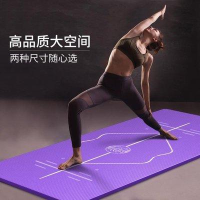 初學者瑜伽墊加寬舞蹈健身墊加厚防滑男女...
