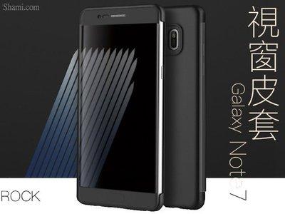 【SA423】ROCK Note7 S7 S6 Edge Note 7  隱形視窗 手機皮套 保護殼 手機套 保護套