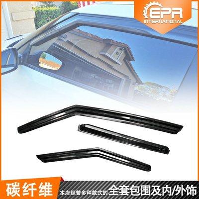 Hyundai 現代 Veloster  Veloster 碳纖維卡夢改裝雨窗眉 遮雨檔/擋雨片/晴雨擋/外飾裝飾改裝件