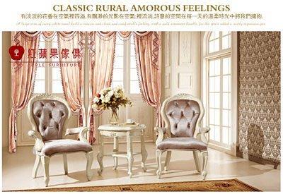 [紅蘋果傢俱] 902 法式餐椅 歐式休閒椅 新古典後現代家具 餐椅 休閒椅  椅子