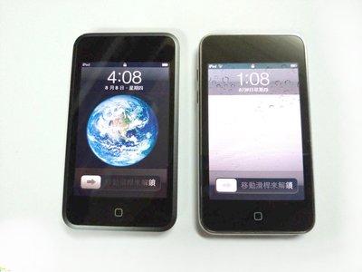 ☆寶藏點☆  Apple iPod touch A1213 8G iPod touch3 A1318 32G 第三代