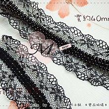 My girl╭*DIY材料、服裝輔料娃衣Lolita時尚裙邊*40mm蘿莉塔風格黑色釘珠雙邊蕾絲花邊 ZF0050*