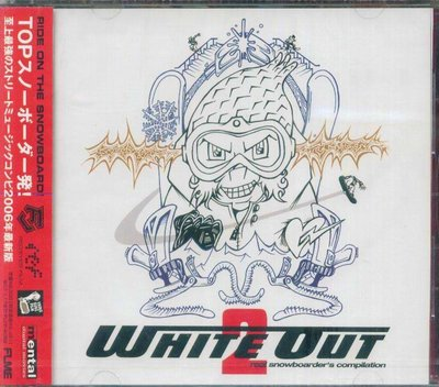 K - WHITE OUT 2 real snowboarder's compilation 日版 NEW 湘南乃風