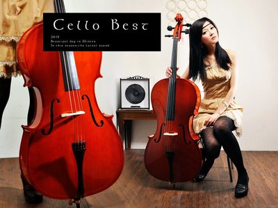 【嘟嘟牛奶糖】洛斯特大提琴 專業優美製琴 贈全配+自學教材 4/4.3/4.1/2.1/4各尺寸 現貨供應