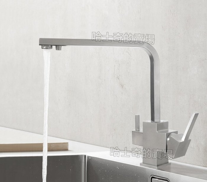 【NSF SGS 認證】KFK3013 304不鏽鋼 三用水龍頭 廚房水龍頭 廚房龍頭 三用檯面龍頭 淨水龍頭 鵝頸龍頭
