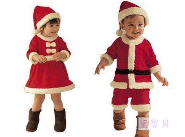 *蜜寶貝*現貨-快速出貨-2件套聖誕連帽子 套裝/連衣裙 演出嬰幼童-尺寸80-100-0019