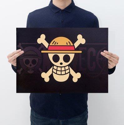 【貼貼屋】海賊王 航海王 ONE PIECE LOGO 標誌  懷舊復古 牛皮紙 海報 壁貼 496