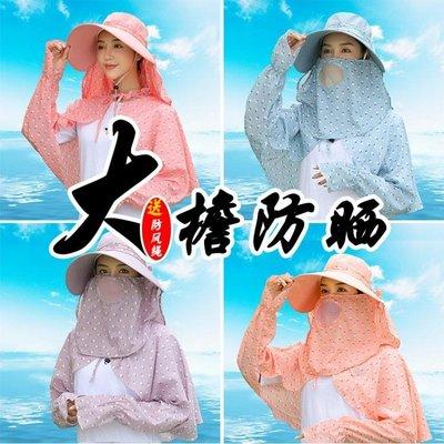 防曬帽子女夏季遮臉百搭太陽帽騎車採茶大沿帽全臉防紫外線遮陽帽[如意購]