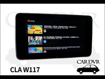 【送免費安裝】賓士 CLA W117 15~17 觸碰安卓多媒體導航系統 原車螢幕升級 安卓機