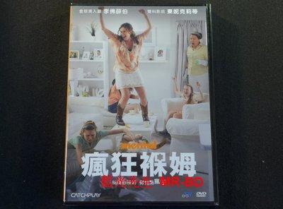 [DVD] - 瘋狂褓姆 Mental (威望正版) - 瘋狂保母