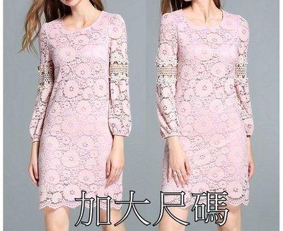 D149 秋季大碼鏤空花邊蕾絲粉色女郎連衣裙