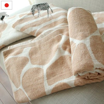 【86小姐日本代購】日本製 Hash kuDe新款100%有機棉 90×115 午睡毯 浴巾 長頸鹿/斑馬/牛 彌月禮