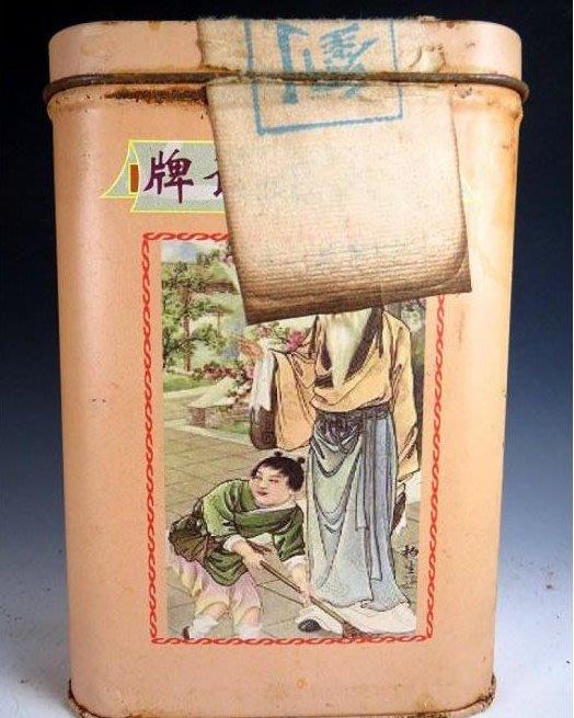 【 金王記拍寶網 】P1556  早期懷舊風 中國劉大老爺牌 近代老鐵盒裝普洱茶 諸品名茶一罐 罕見稀少~