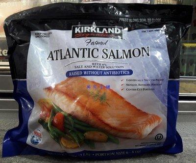 美兒小舖COSTCO好市多代購~KIRKLAND 鮭魚排-鮭魚中段切段(1.36kg/包)去皮去骨.真空包裝