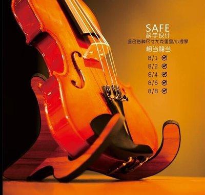 木質ukulele尤克里里支架子小提琴...