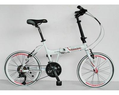 IRLAND 8代 愛爾蘭八代 shimano 27速鋁合金摺疊車451輪組(白色)--【台中-大明自行車】