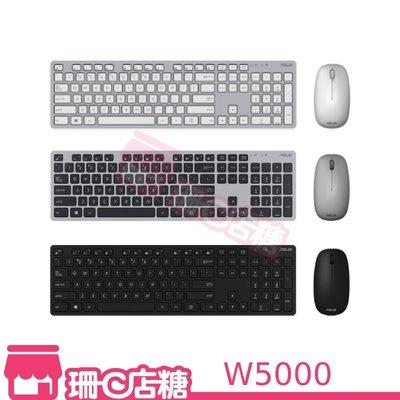 ❆公司貨❆  華碩 ASUS W5000 無線鍵盤滑鼠組 滑鼠 無線 鍵盤 USB 鍵鼠組 免驅動程式 快速鍵
