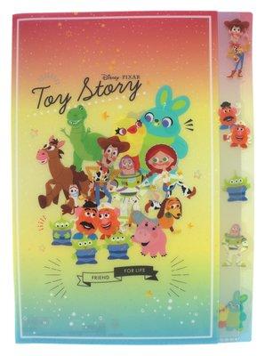 【卡漫迷】 玩具總動員 4 五層 資料夾 全員漸層色 ㊣版 L字型 L夾 A4 文件夾 檔案夾 Toy Story 卡通