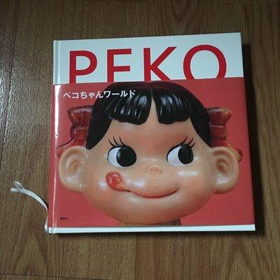 PEKO-牛奶妹—不二家創業100週年