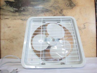 【高雄批發】台灣製造 紅螞蟻 12吋  通風電扇 吸排兩用排風扇 排風機 抽風機 抽風扇 另有 14 16吋 #2