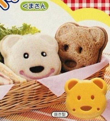 *水蘋果* C-050 小熊三明治模具...
