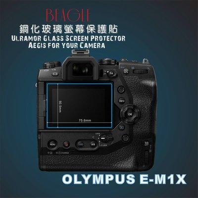 (BEAGLE)鋼化玻璃螢幕保護貼 OLYMPUS E-M1X 專用-可觸控-抗指紋油汙-硬度9H-台灣製 台中市