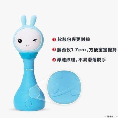 ☆ˇ棒棒饄゛☆ 手搖鈴 阿李羅火火兔R1手搖鈴新生嬰幼兒寶寶益智早教玩具0-1-3-6個月歲