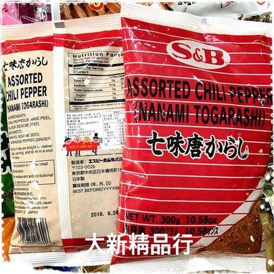 [三鳳中街] 日本原裝進口 S&B七味粉 (大袋/300公克)