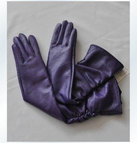 T台走秀 紫色羊皮 女士加長 自然皺 禮服手套 ST014 特價1680