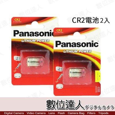 【數位達人】 Panasonic CR2 電池 2顆180元 富士 拍立得 MINI25 MINI9