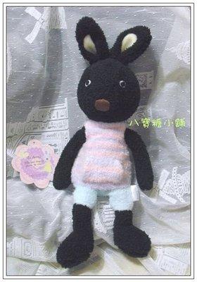 八寶糖小舖~法國兔玩偶 粉紅紫毛衣黑色兔寶寶款