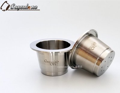 雀巢nespresso 咖啡膠囊機 專用不鏽鋼咖啡膠囊 填充膠囊 環保膠囊 (貼膜款)(套裝單顆)