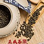 正威茶業高山陳年老茶