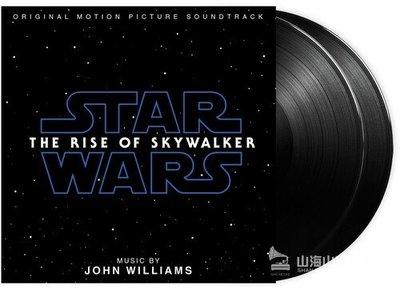 【黑膠唱片LP】星際大戰 : 天行者的崛起-電影原聲帶 Star Wars/ John Williams-8743492