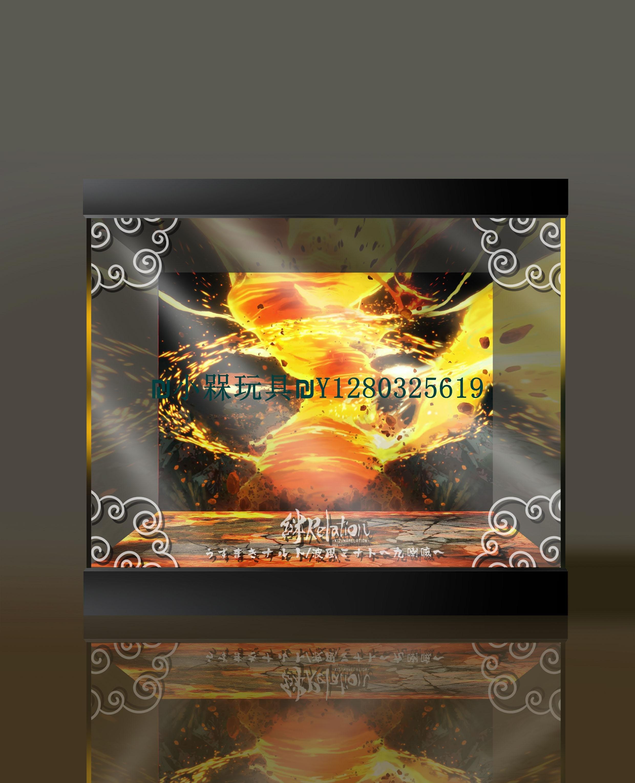 ₪小槑玩具₪火影忍者絆Relation九喇嘛 鳴人 水門  雙人展示盒